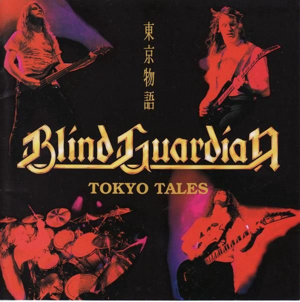 Blind Guardian, Tokyo Tales, 1993 | Recensione canzone per canzone, review track by track #Rock & Metal In My Blood