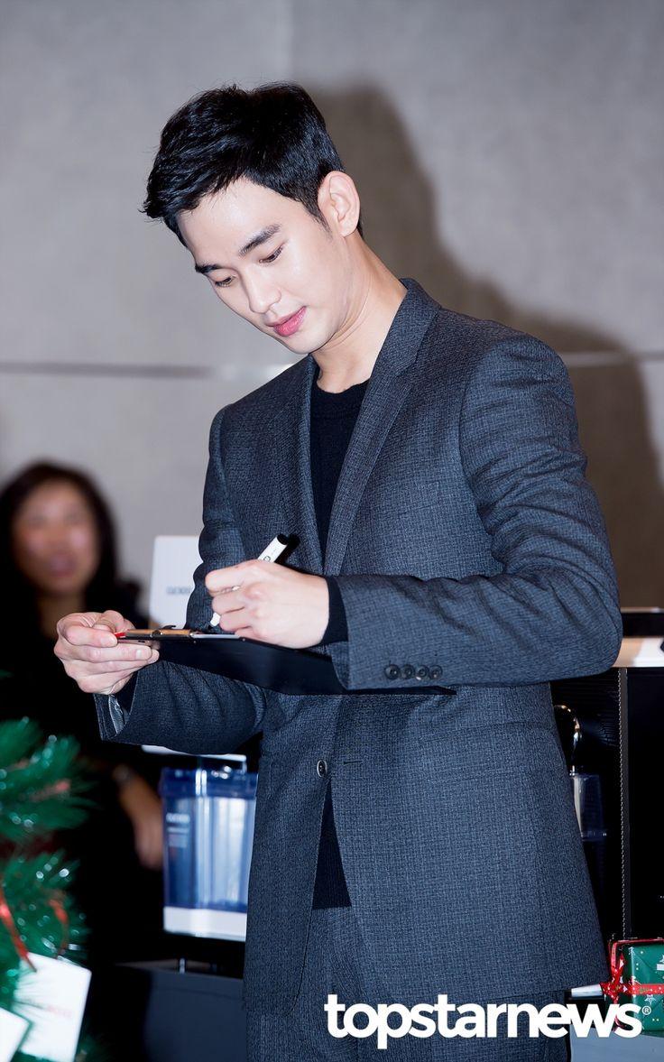[HD포토] 김수현 조각처럼 완벽한 옆선 #topstarnews