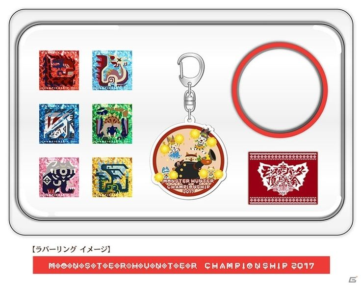 Monster Hunter Championships 2017 - upcoming games playable goodies and item packs being distributed   - Capcom announced that two upcoming games will be playable at Monster Hunter Championships 2017 events - The Great Ace Attorney 2 will be the first time playable - Capcom will also offer some goodies to players who try it out - Ultra Street Fighter II: The Final Challengers available as well - players will be able to switch between the retro and HD graphics play with two players using the…