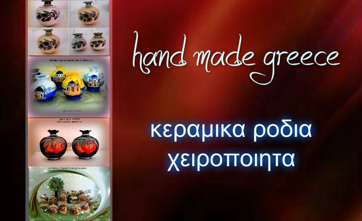 GREEK HANDMADE CREATIONS ALL BY HAND.CERAMIC MAGNETS. HOBBY                                    :