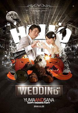 ハロウィンラブハート ハロウィンと結婚式が融合?! 遊び心あふれるウェルカムボードが登場!  10月といえばハロウィンですよね。10月の結婚式も年間で一番多い月なんですよ。結婚式はテーマが決まると世界観がでて、ゲストの記憶に残るものになることが多いですね。ふたりにとっても、忘れられない結婚式になることは間違いなしです。ウェルカムボードはゲストが結婚式に来て最初に見る演出です。ここでしっかりと世界観を創っていきましょう。出来れば他の演出にもこだわって、ハロウィンで統一していきましょう!