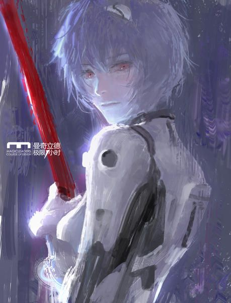 Rei Ayanami | Neon Genesis Evangelion | Know Your Meme