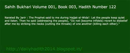 Daily Hadith: Sahih Bukhari Volume 001, Book 003, Hadith Number ...  #hadith #besthadith #sahihbukhari #hadithoftheday