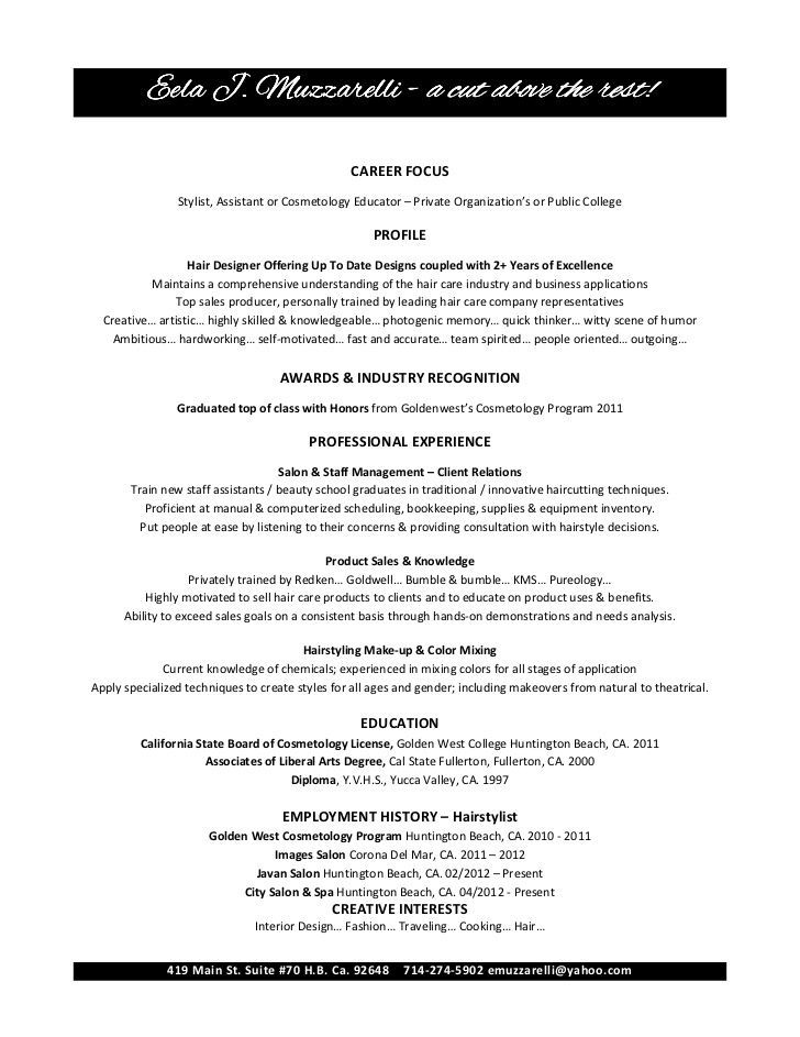 cosmetology resume objectives resume sle recentresumes Fashion
