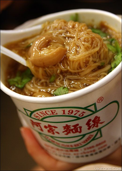 Famous Taiwanese Food Recipes