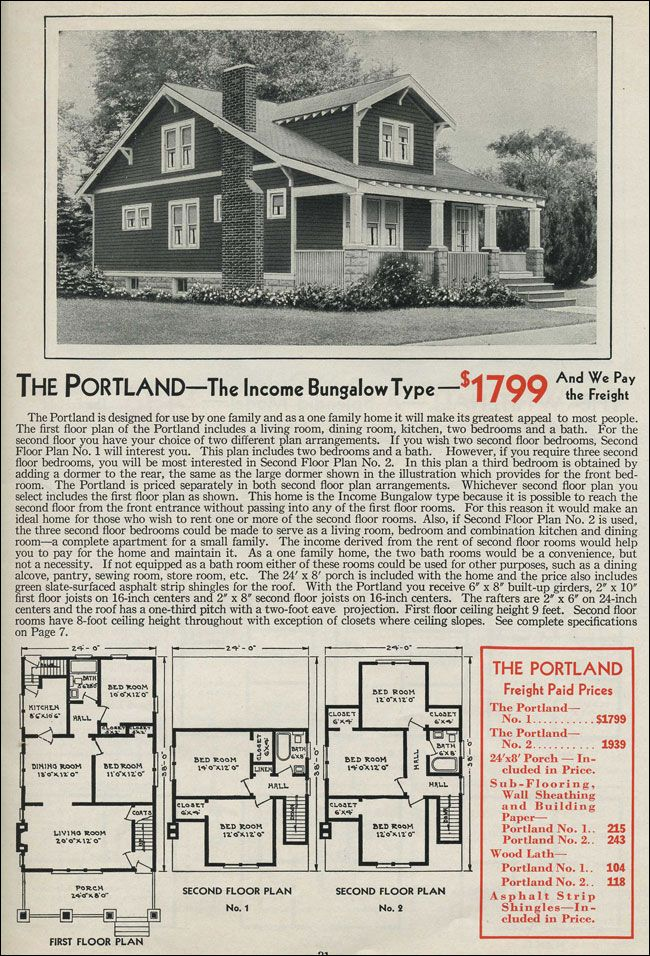 The portland 1931 aladdin homes don 39 t we all wish for Aho construction floor plans
