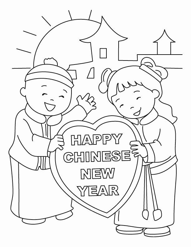 Chinese New Year Coloring Sheet Fresh Happy Chinese New Year New Year Coloring Pages Chinese New Year Kids Chinese New Year Crafts For Kids