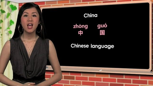 how to say i speak little chinese