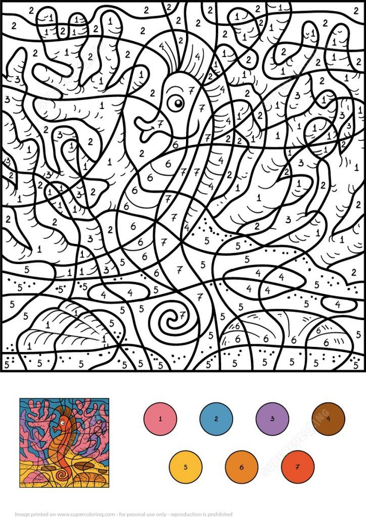 Color By Numbers For All Ages Color By Numbers Coloring Books Coloring Pages