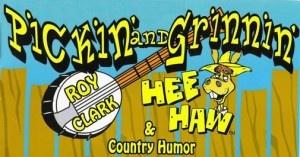 Hee Haw : Love me some Hee Haw!!!!