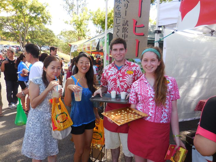 Liam & Caitlin were out visiting Hawaii for a week and enjoyed a fantastic morning helping out at the KCC Farmers Market.