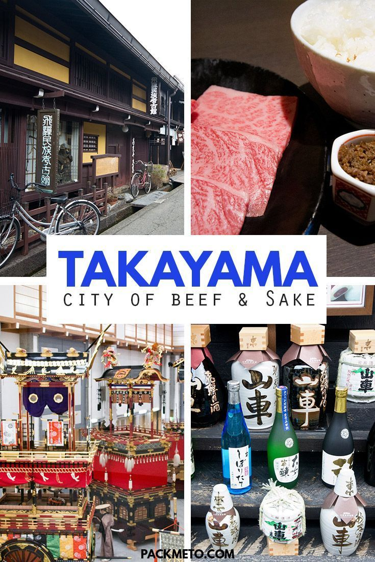 Head to Takayama in the Japanese Alps to experience delicious Hida beef, sake breweries, history and culture. | via @packmeto