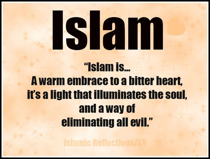 Pin by Fea on ISLAM  A RELIGION OF PEACE  Pinterest