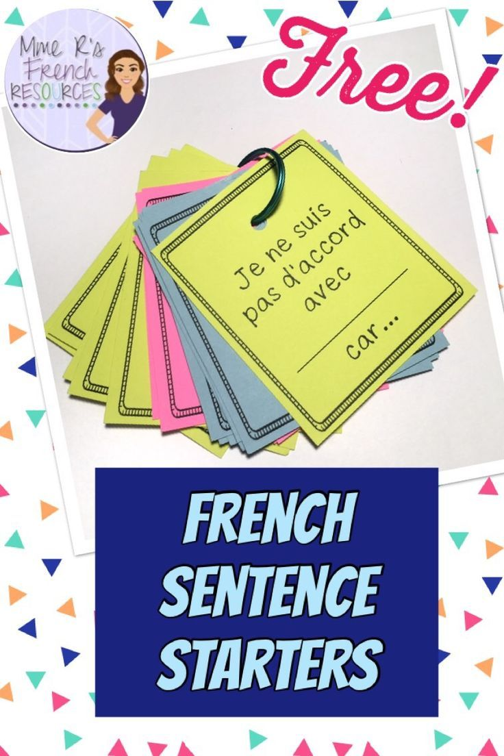 These sentence starters for French group discussions are sure to help your students stay speaking French during class. Put the cards on rings so you can make a handy tool to pass out to groups of students during group discussions. They'll have the handy French sentence starters right at the tips of their fingers. You can also use print off a copy for each student and have them make their own sets. Click here to get them now!