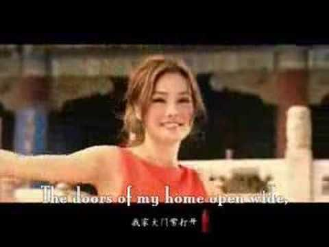 Theme song for the 100-day countdown celebration of the 2008 Beijing Olympics, music by Xiao Ke and original lyrics by Lam Jik (Hong Kong). The melody of the...