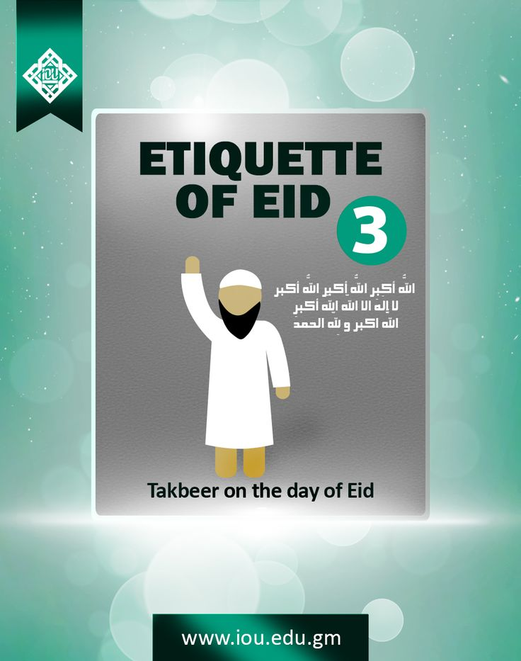 Dr. Bilal Philips:  3 – Takbeer on the day of Eid.  This is one of the greatest Sunnahs on the day of Eid.  The time for takbeer on Eid al-Fitr starts from the night before Eid until the imam enters to lead the Eid prayer.