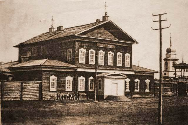 Якутская духовная семинария (XIX век)