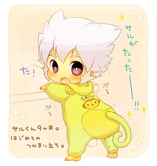 Tags: Anime, Pixiv Id 2160440, Inazuma Eleven GO, Inazuma Eleven GO Chrono Stone, Saryuu Evan, Baby, Rounded Corners
