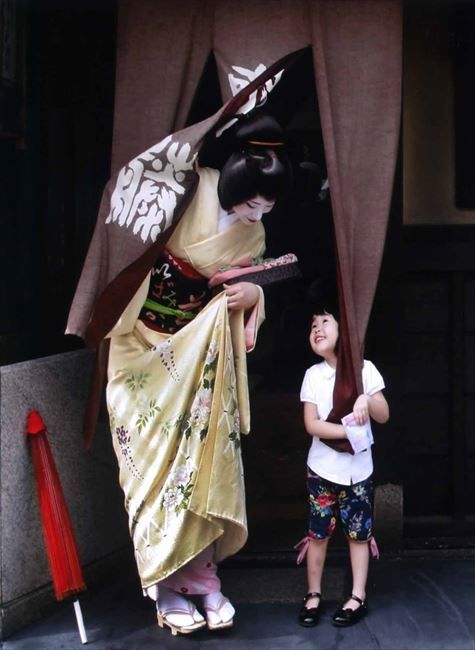 Maiko and friend