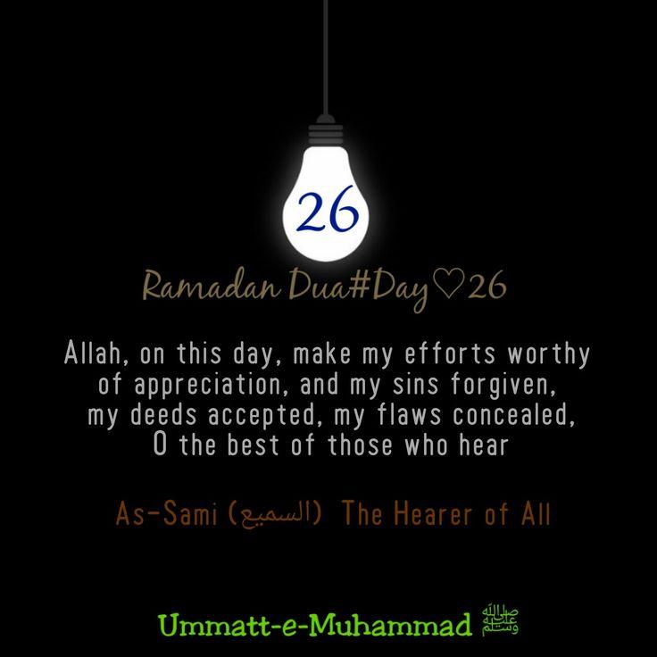Ramadan#dua#day26