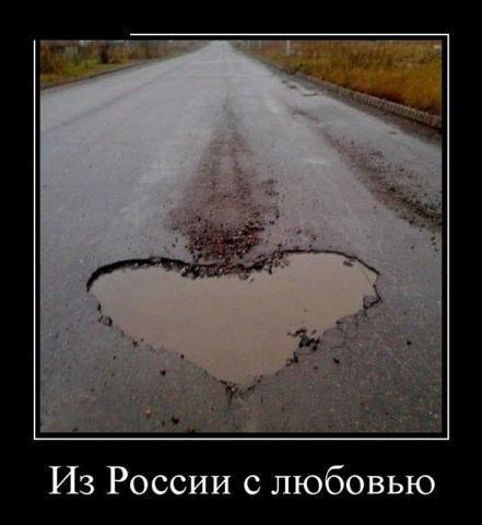 Юмор в картинках. Обсуждение на LiveInternet - Российский Сервис Онлайн-Дневников