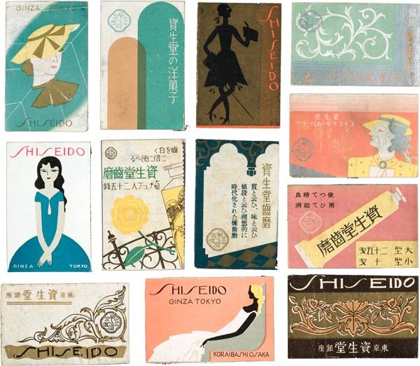 1930'lu yıllardaki kibrit kutusu tasarımları - 1930'lu yıllarda, Shiseido'nun güneş şemsiyeli kızları Ginza Caddesi'nde yayalara Shiseido Reklam Departmanı'nın tasarladığı kibrit kutularını dağıtıyorlardı. Kibritler, o dönemde, fırınları, mumları ve sigaraları yakmak için son derece popüler ve pratikti. Bu kibrit kutuları da her geçen gün daha da Batılı tarzı yakalayan ve modernleşen Shiseido şıklığını Japon evlerine taşıyordu.