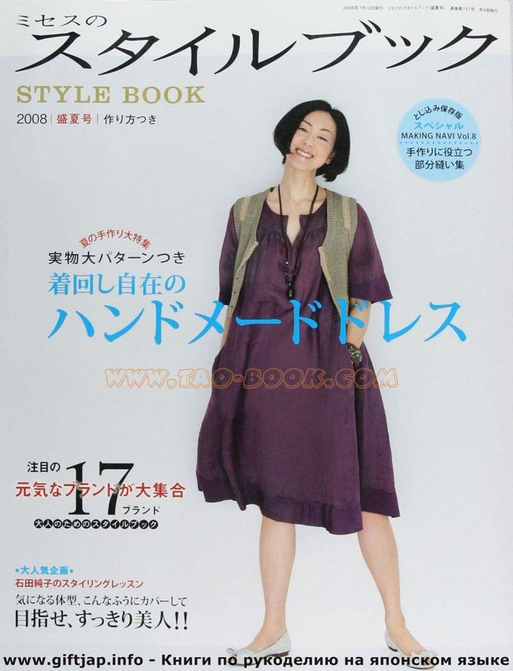 MRS STYLE BOOK 12