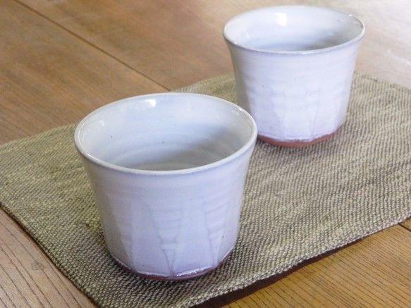 フリー・カップ(白)|グラス・カップ|土和窯(つちわがま)|ハンドメイド通販・販売のCreema