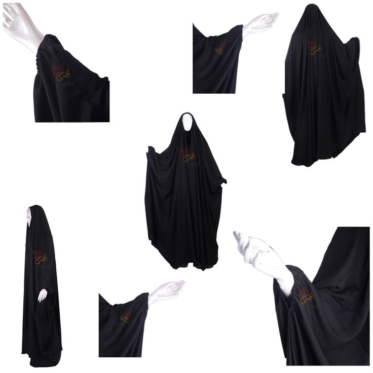 """BS Apparel Bahrani Overhead Abaya with Elastic Sleeves. Designed with """"Modesty in Mind"""" let BS Apparel COVER you with sophisticated creativity like never before!!!        For all orders and/or inquiries please feel free to contact customer service via:  Email: info@bsapparel.net  Phone: (888) 366-9490  Text ONLY: (215) 395-2588  Or  Whatsapp: 011967736610164"""