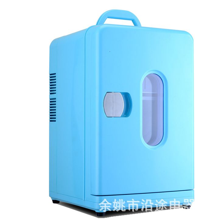 Free shipping Auto cooling box 12L Mini Fridge student hostel mini portable refrigerator home cosmetic medicine cold storage