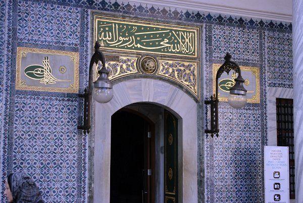 Türkiye: İstanbul: Topkapı Sarayı