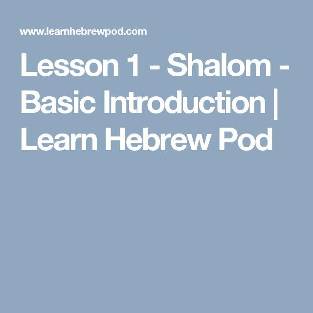 Lesson 1 - Shalom - Basic Introduction | Learn Hebrew Pod