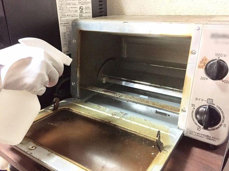 パンくずや油汚れがこびりついたトースター。100均で買えるもので、キレイサッパリ掃除してみた|LIMIA (リミア)