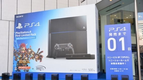 PlayStation 4: Ιαπωνικό launch