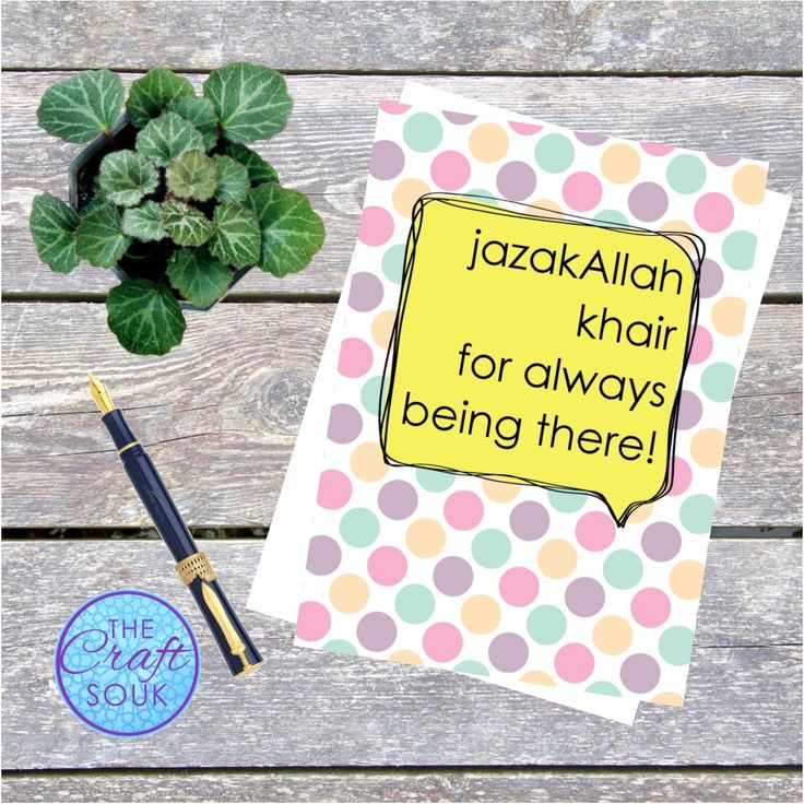 JazakAllah *Thank You* Greeting Card