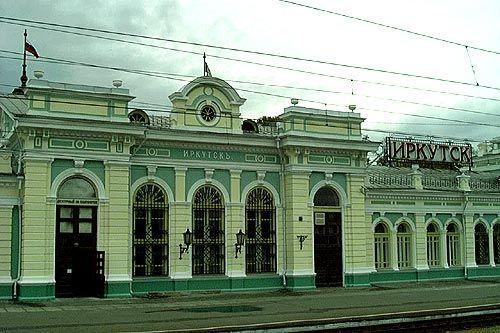 Иркутск, железнодорожный вокзал.