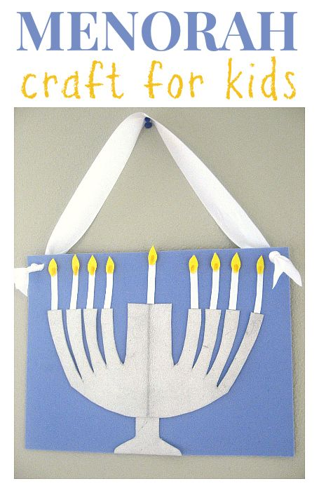 17 best images about hanukkah crafts on pinterest for Menorah arts and crafts