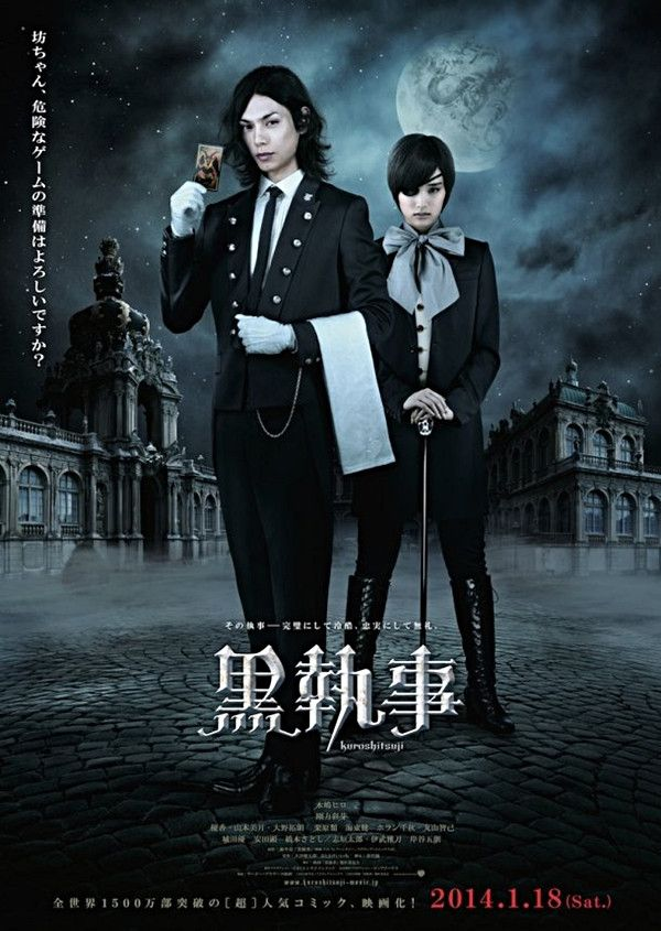 "Official Poster for ""Black Butler"" Live-Action Film ~~ ANATHEMA!!! Plain and simple. Wanna bet Grell is a Japanese girl now, too? Ugh. Gender and race bending doesn't sit well with me when fans do it, but this goes WAY beyond tolerable."