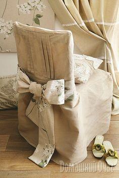 Тканевый чехол для стула