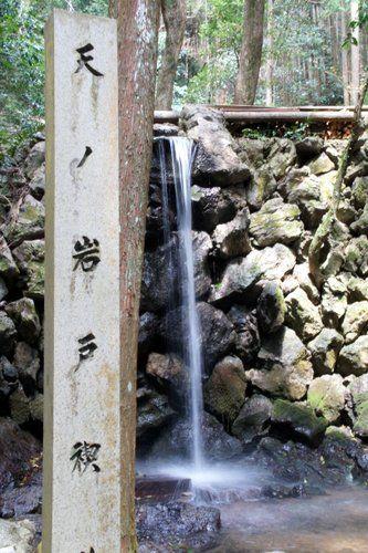 天の岩戸  in Japan Ise Shima