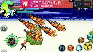 Narsen Ninja Storm Council Mod