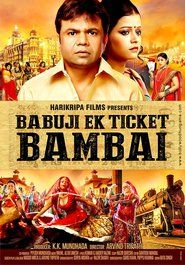 Babuji Ek Ticket Bambai Synopsis: The film Babuji Ek Ticket Bambai is an attempt to draw the focus on how a dying scared culture deprived of support from the various sections can metamorphose into current corrupt form. The film reflects