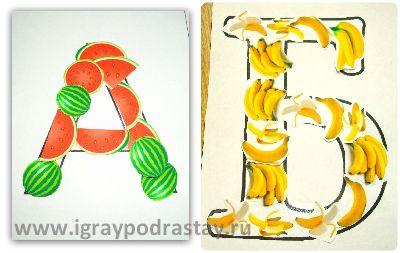 Учим буквы - 18 полезных игр для детей - Игры с детьми - Babyblog.ru