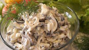 Просто шикарный салат! Он сытный, вкусный и состоит из минимального количества продуктов!