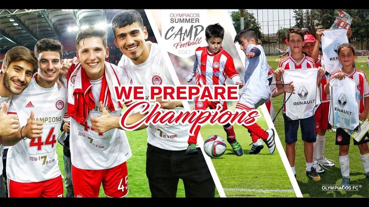 Olympiacos Summer Camp Football 2017