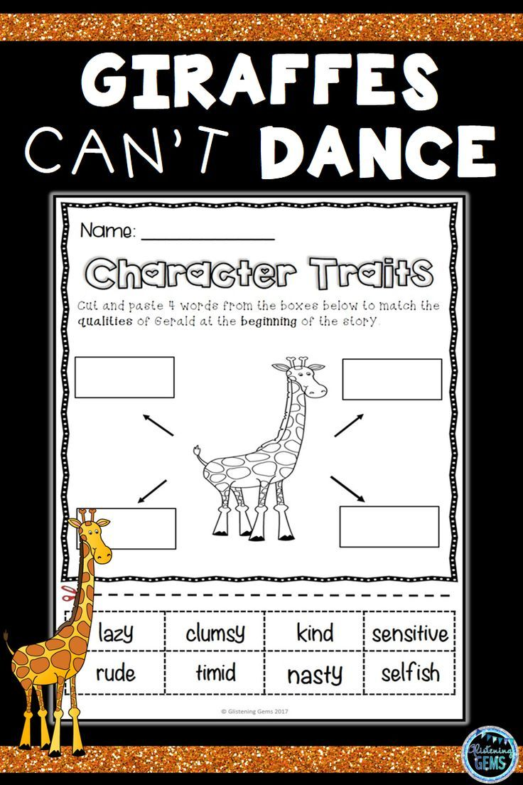 Giraffes Can T Dance Character Traits First Day Of School Activities Giraffes Cant Dance First Day Of School Activities Elementary Health Lessons [ 1104 x 736 Pixel ]