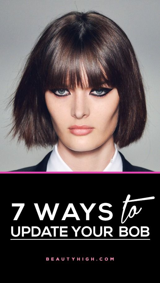 short hair inspiration - 7 ways to update your bob