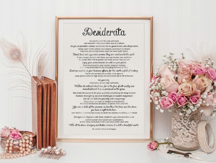 Desiderata   Printable Wall Art   Printable Quote   Inspirational Art   Instant Download   Wall Art Quote   Motivational Art   Quote Print by SmudgeCreativeDesign on Etsy