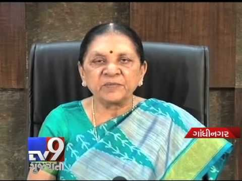"""Gandhinagar/Ahmedabad: Ahead of a mega rally called by the Patel community to press their demand for OBC status, Chief Minister Anandiben Patel ruled out any reservation for them citing the Constitution and Supreme Court judgements. She said, """"We don't want to change reservation guidelines set by Supreme Court for SC/ST & OBC and more than 50% reservation can not be given as per the Supreme court guidelines.""""  Subscribe to Tv9 Gujarati https://www.youtube.com/tv9gujarati"""