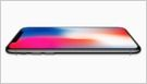 """Apple announces iPhone X with edge-to-edge display OLED """"Super Retina Display"""" (Vlad Savov/The Verge)   Vlad Savov / The Verge:Apple announces iPhone X with edge-to-edge display OLED Super Retina Display  The future of the smartphone  The long-awaited and extensively leaked special edition iPhone is finally upon us and it's called the iPhone X. This new super flagship phone from Apple features   http://ift.tt/2w60PQU"""